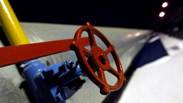 Газовий кран