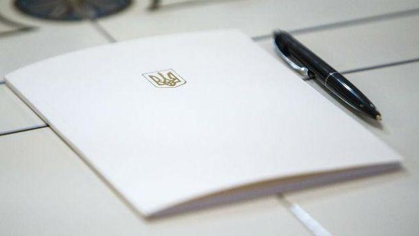 Порошенко создал Донецкую и Луганскую областные военно-гражданские администрации