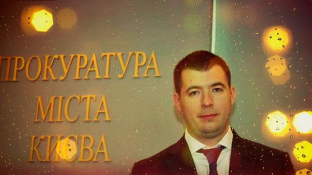 Владислав Оберемко