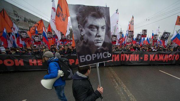 Акція пам'яті Бориса Нємцова