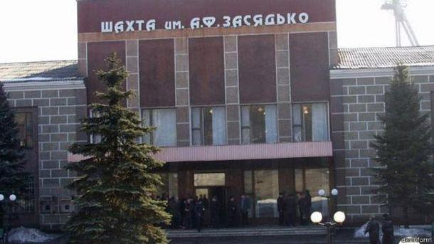 Терористи допустили МНС Росії на шахту імені Засядька у Донецьку
