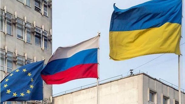 ЕС снял санкции с 4 высокопоставленных чиновников режима Януковича