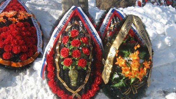Венки для российских десантников