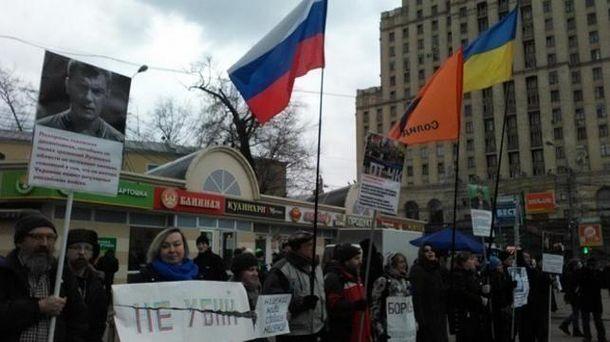 В Москве пытались сорвать митинг солидарности с Украиной