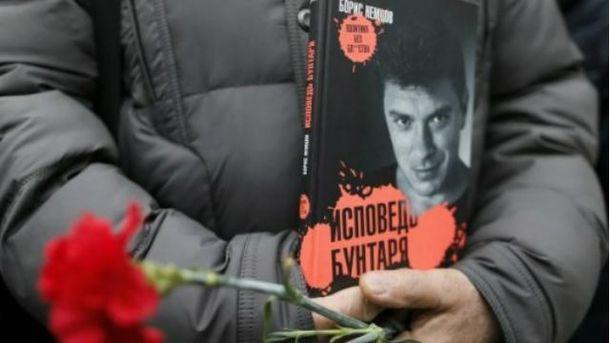 Прощання з Борисом Нємцовим