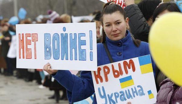 Крим — Україна