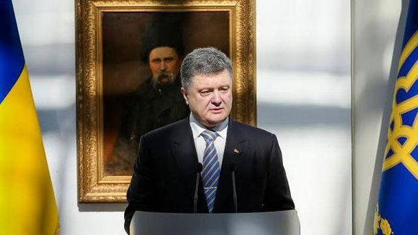 Порошенко вручив Шевченківські премії