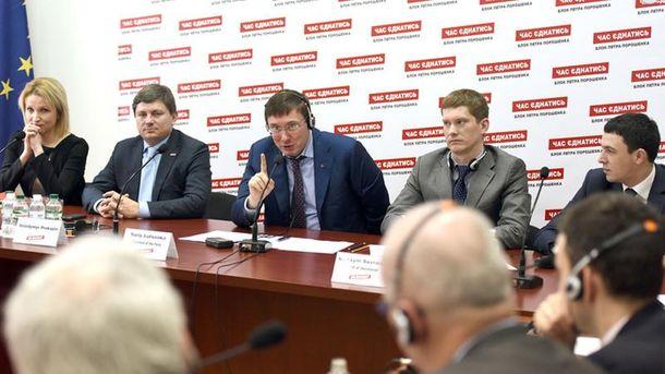Зустріч із делегацією ЄНП