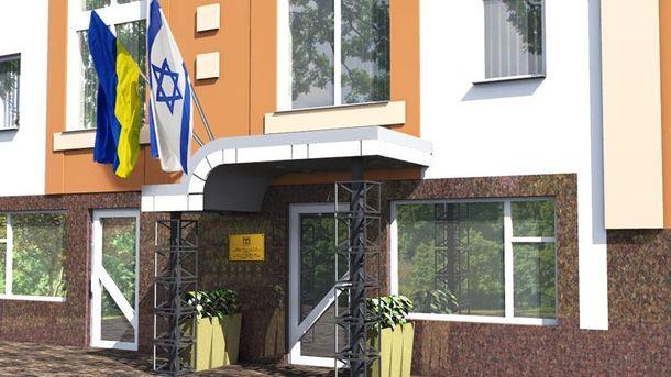 Консульство Израиля в Львове