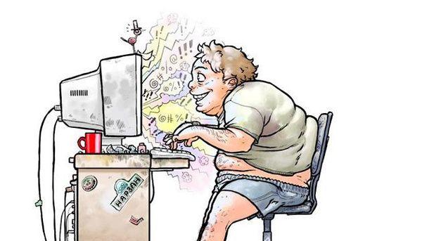 Інтернет-