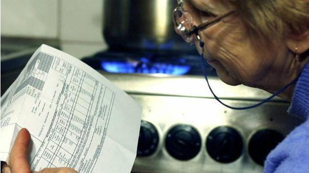 Демчишину доручили пояснити причини зростання цін на газ