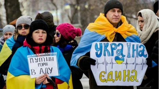 Акция в Славянске