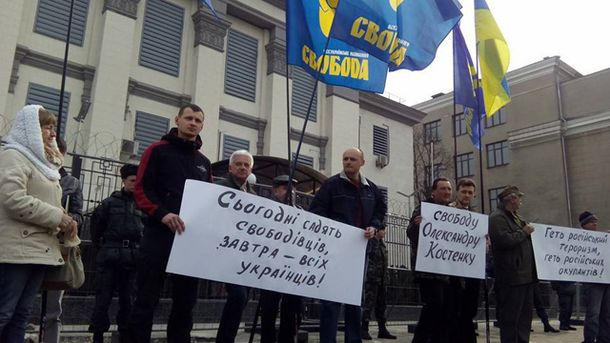 Акція під посольством Росії у Києві