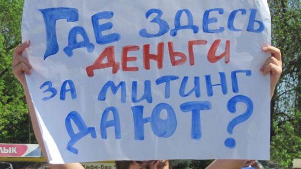 Нужен ли Херсону Саакашвили и его РНС...?