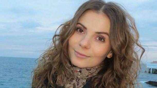 Натілія Кокоріна