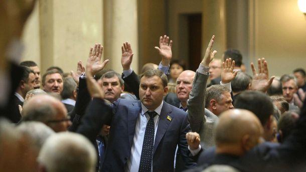 Голосование за законы 16 января