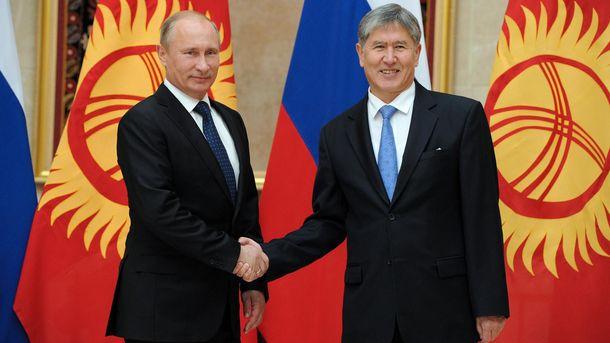В. Путін і А. Атамбаєв