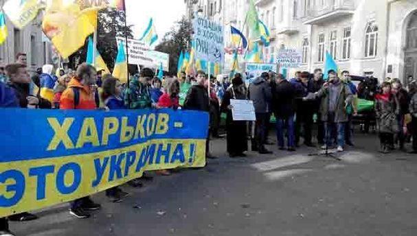 Мітинг у Харкові