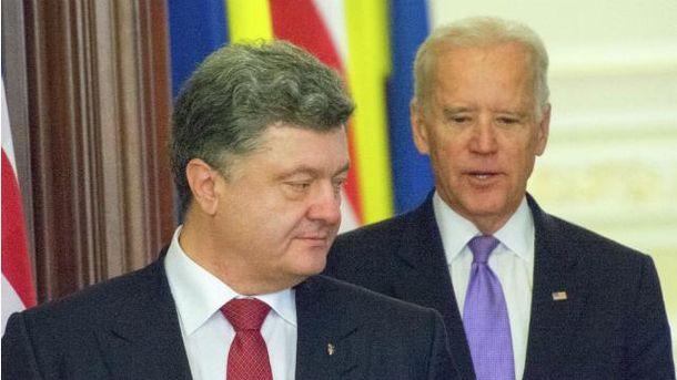 Петро Порошенко і Джо Байден