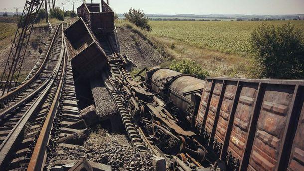 Разрушение на железной дороге
