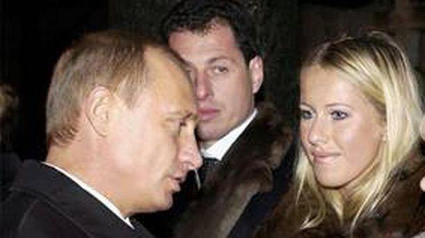 Володимир Путін і Ксенія Собчак