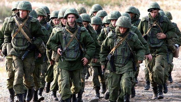 Российские морские пехотинцы