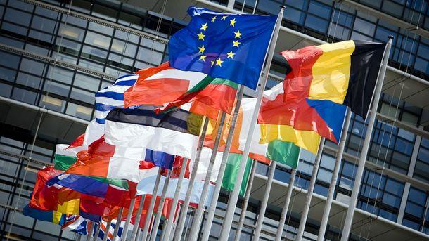 Прапори країн-членів ЄС