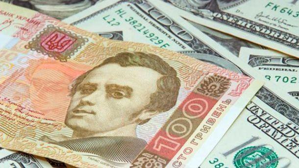 Офіційний курс гривні знову знизився