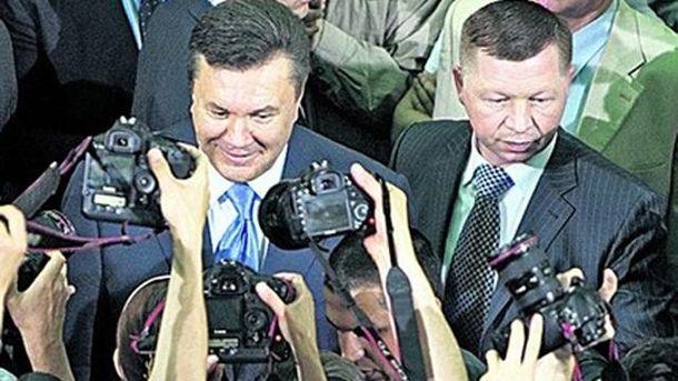 Виктор Янукович и Константин Кобзарь