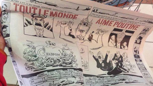 Свіжий номер Charlie Hebdo