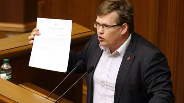 Министр социальной политики Павел Розенко