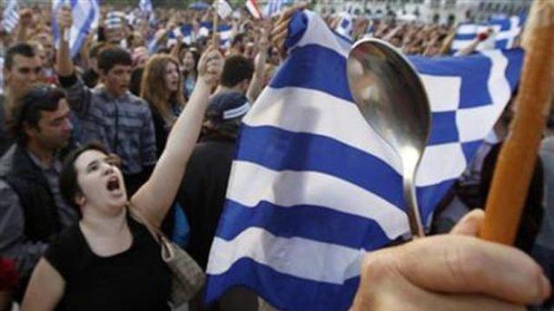 Греческие протесты