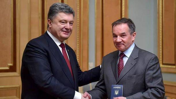 Порошенко и Терещенко