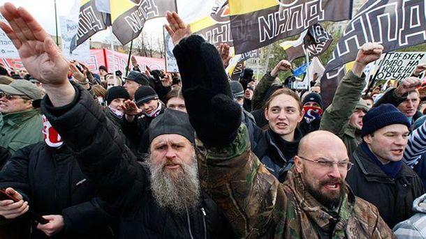 Російські нацисти
