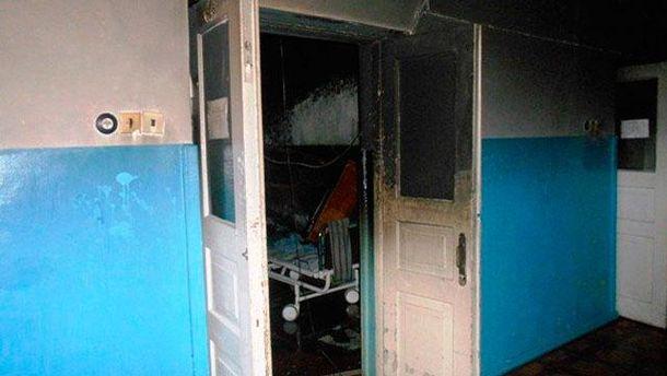 Наслідки пожежі в лікарні