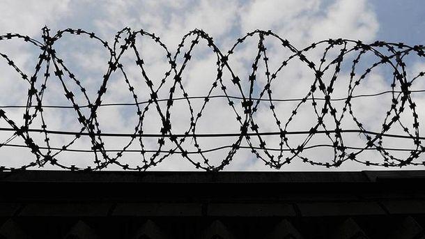 Офицер ВСУ получил 12 лет тюрьмы за госизмену