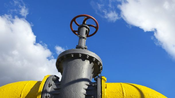 Газопровод