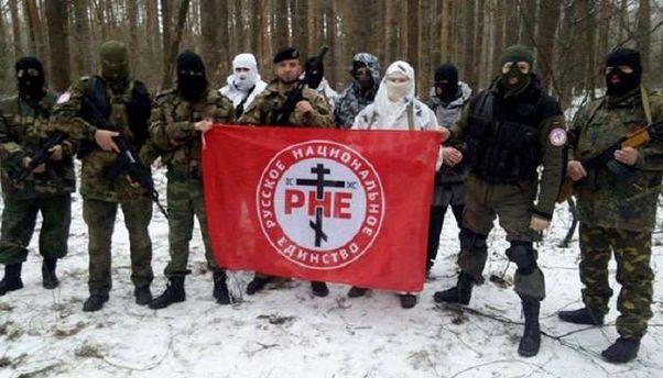 Російські неонацисти