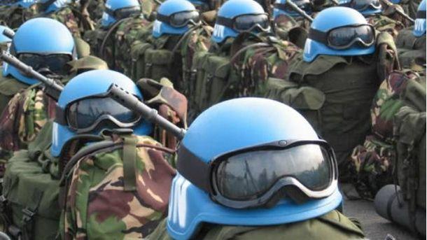 Спорядження миротворців