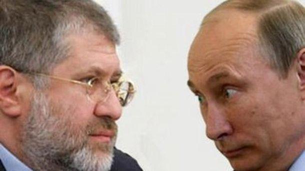 Коломойский и Путин (коллаж)