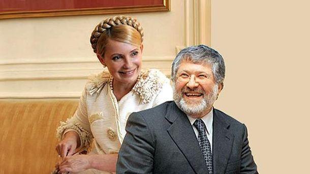 Тимошенко и Коломойский (коллаж)