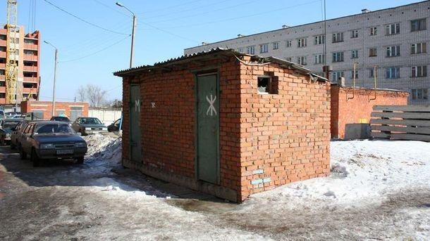 Вуличний туалет