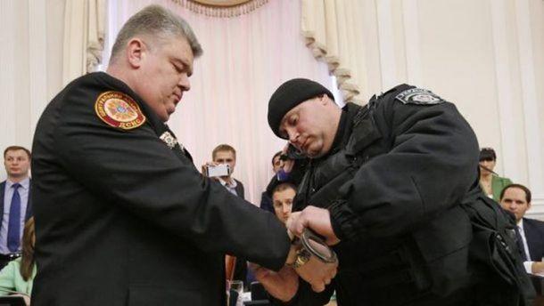 Затримання Бочковського 25 березня