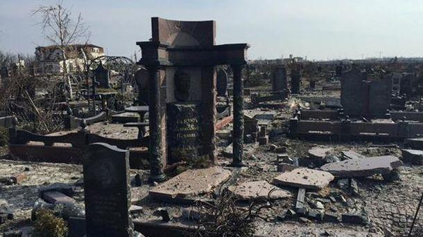 Кладбище в Донецке
