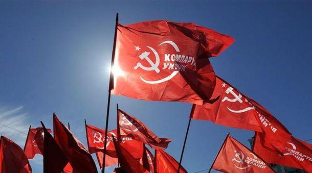 Символbка КПУ