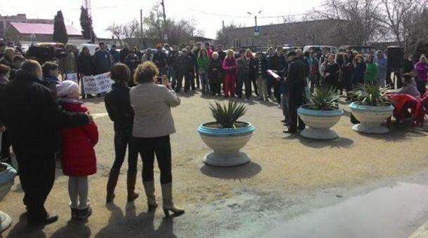 Протест у Севастополі