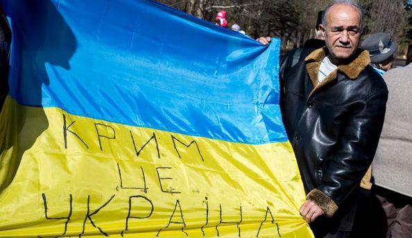 Участник акции памяти Шевченко