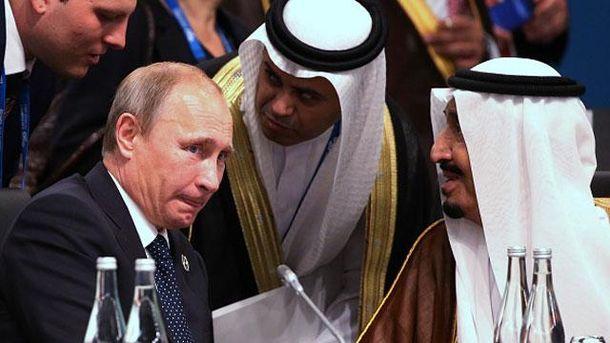 Путін  на саміті G20