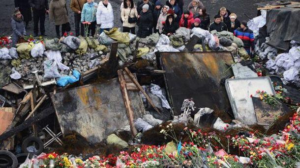 Квіти на Майдані Незалежності