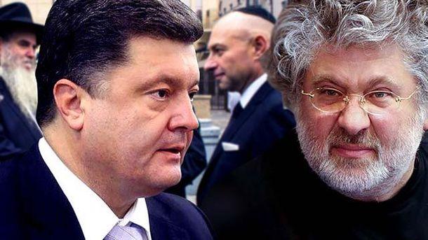 Порошенко і Коломойський